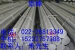 2A12鋁棒規格%7075鋁板廠