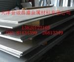 6082铝板规格~7075铝板