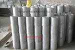 厚壁铝管定做6061铝管500mm