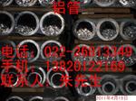 6005鋁管508*8鋁管 厚壁鋁管
