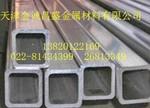 6063铝方管 185*10铝管