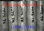 2A12無縫鋁管無縫鋁管規格50*10
