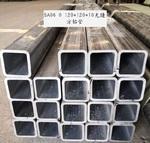 6063鋁矩形管價格7075鋁方管