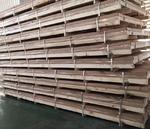 5052鋁板鋁排直銷6082中厚鋁板