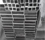 矩形鋁管廠家6063鋁管