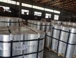 鍛造鋁管6061規格500*30*350