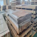 厂家直销1050中厚铝板6063铝板