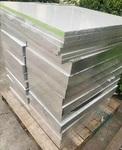 2A12中厚铝板 铝板厂家直供切割