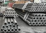 7075铝管厚壁铝管厂家直供切割