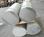 7072铝棒3003铝合金厂家直供切割