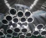 大截面铝管方铝管/5052铝管