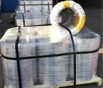 6061锻造铝管规格360*50*320