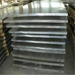 鋁板5754花紋鋁板