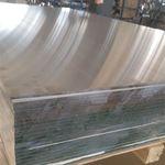 鋁排鋁合金5754鋁板密度