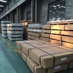 鋁排5052拉伸鋁板