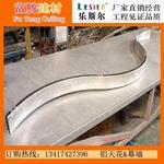 拉弯型材铝方通,木纹弧型铝方通