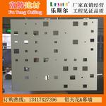定制冲孔铝单板厂家