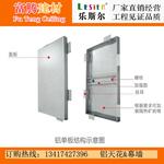 铺放式铝单板