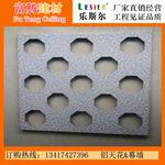 艺术穿孔铝板定做-冲孔铝单板