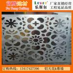 艺术雕刻定制专业铝单板氟碳板厂家