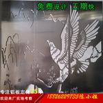 彩繪鋁單板  雕刻藝術鋁單板