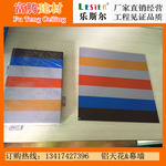 陕西汉中门头铝单板富腾建材厂家直销广州铝单板厂家