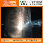 河南商丘2.5mm氟碳喷涂铝单板富腾建材厂家直销