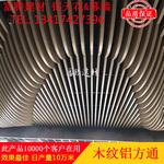 弧形鋁方通工藝生產流程