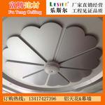 幕墙吊顶铝单板 规格齐全 提供样品