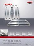 铝托盘|金属托盘