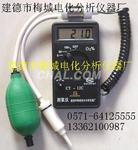 氧分析仪 氧电极CY-12C便携式测氧仪