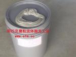 氧化铝流体磨料