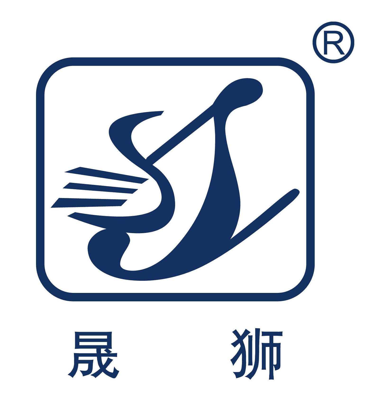江苏晟狮铝业有限公司
