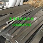 6061铝方棒铝排广州铝条扁铝价格