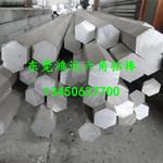 批发6061六角铝棒生产厂家