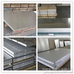 铝合金板防锈铝板防滑铝板1.2万/吨