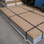 标牌铝板 铝合金板 铝卷板1.2万/吨