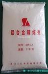 铝合金精炼剂
