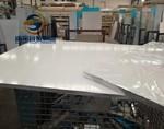 西南鋁7075鋁板 表面光亮 硬度高