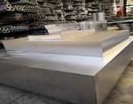 尚榮7075鋁板超高強度 耐腐蝕性好