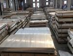 AL7075拉伸鋁板