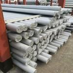 厂家批发2017铝棒 铝板 规格齐全