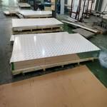 表面光亮3.3547鋁板 3.3547貼膜板