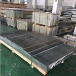 批发2系铝板材 2017中厚板 超厚板