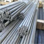 5052鋁棒 氧化效果好 高拉伸率