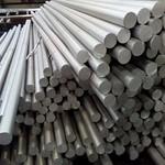大型铝棒生产厂家 2017铝棒批发价