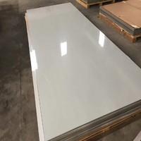 5252鋁板 氧化著色效果好 焊接性好