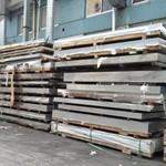 7075高強度航空鋁板