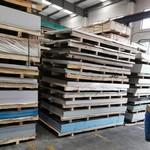 专业生产6063铝板 铝棒 铝管 铝排