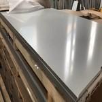 7050-T651加工不變形鋁板